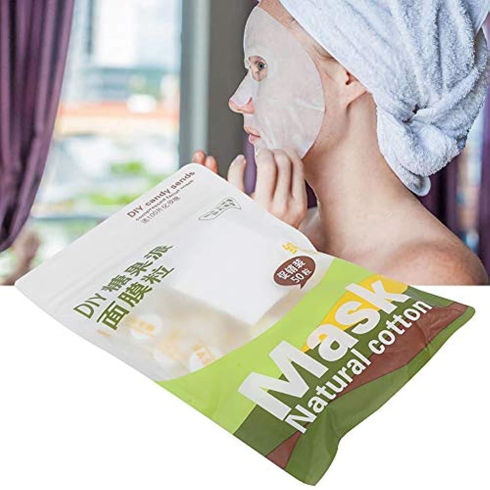 50ピース 不織布 圧縮紙 DIY フェイシャルマスク、100ピースコットンパッド