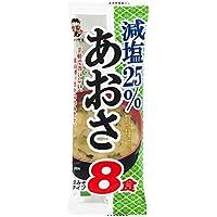 宮坂醸造 即席生みそ汁 あおさ減塩 8食×6袋