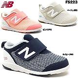 new balance ニューバランス FS223 (ベビーシューズ) (ピンク 13cm)