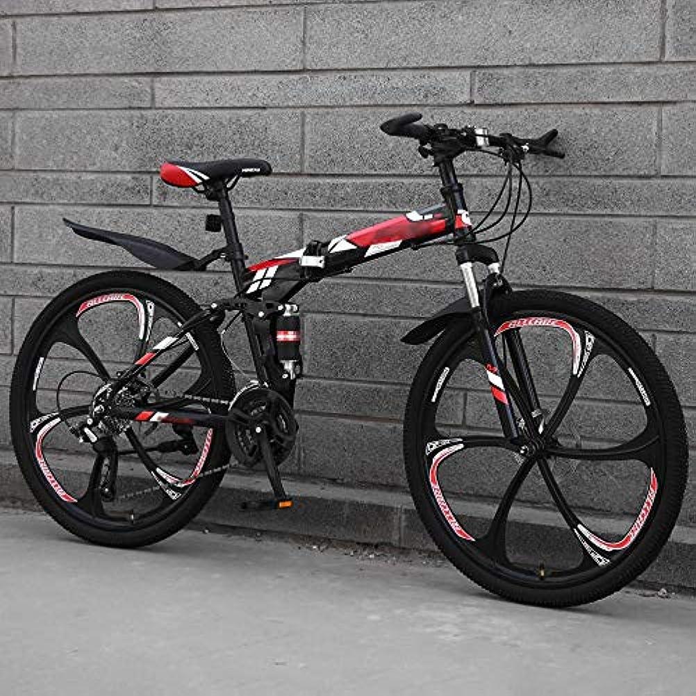 北方縮約ブロンズマウンテンバイク、24/26インチ可変速度軽量高炭素鋼折りたたみ自転車都市/高速道路ディスクブレーキ自転車調節可能なシート
