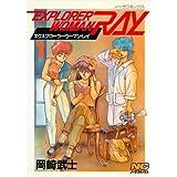 EXPLORER WOMAN RAY / 岡崎武士 のシリーズ情報を見る