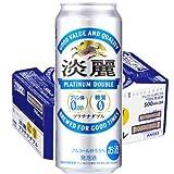 キリン淡麗プラチナダブル500ml缶1ケース(24本入)