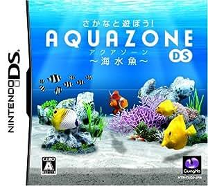 さかなと遊ぼう! アクアゾーンDS~海水魚~