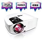 【秘密クーポン】LED プロジェクター 1080PフルHD対応 3600ルーメン が激安特価!