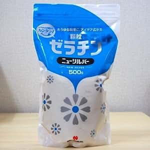 新田 ニューシルバー 500g