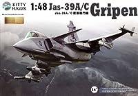 KTH80117 1:48 Kitty Hawk JAS-39A JAS-39C Gripen MODEL KIT by Kitty Hawk [並行輸入品]