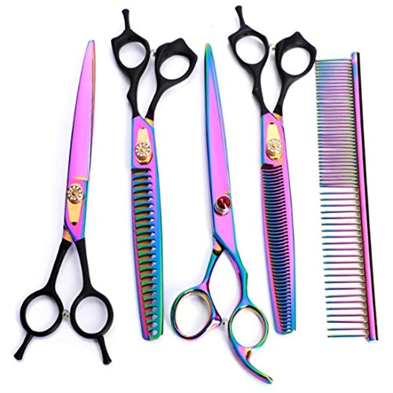 広告破壊する補体プロの理髪師の髪のはさみ/はさみ(8インチ) - プロの歯科用ハサミ/曲げのはさみは毛の切断をせん断します モデリングツール (色 : 色)