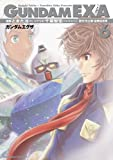 GUNDAM EXA(6)<GUNDAM EXA> (角川コミックス・エース)
