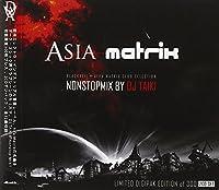 Asia Matrix【CD】 [並行輸入品]