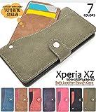 PLATA  Xperia XZ / XZs ケース 手帳型 SO-01J / SOV34 / 601SO  Xperia XZs SO-03J / SOV35 / 602SO 用 DSO01J-97BL