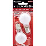パナソニック 白熱電球ミニクリプトン電球 E17口金 100V 60W形(54W) 35mm径 ホワイト 2個入り LD…