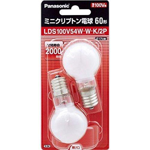 パナソニック 白熱電球ミニクリプトン電球 E17口金 100V 60W形 54W 35mm径 ホワイト 2個入り LDS100V54WWK2P 2個セット