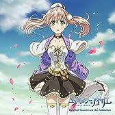 エスカ&ロジーのアトリエ~黄昏の空の錬金術士~オリジナルサウンドトラック the Animation
