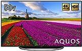 シャープ 50V型 液晶 テレビ AQUOS LC-50U45 4K HDR対応 低反射パネル搭...