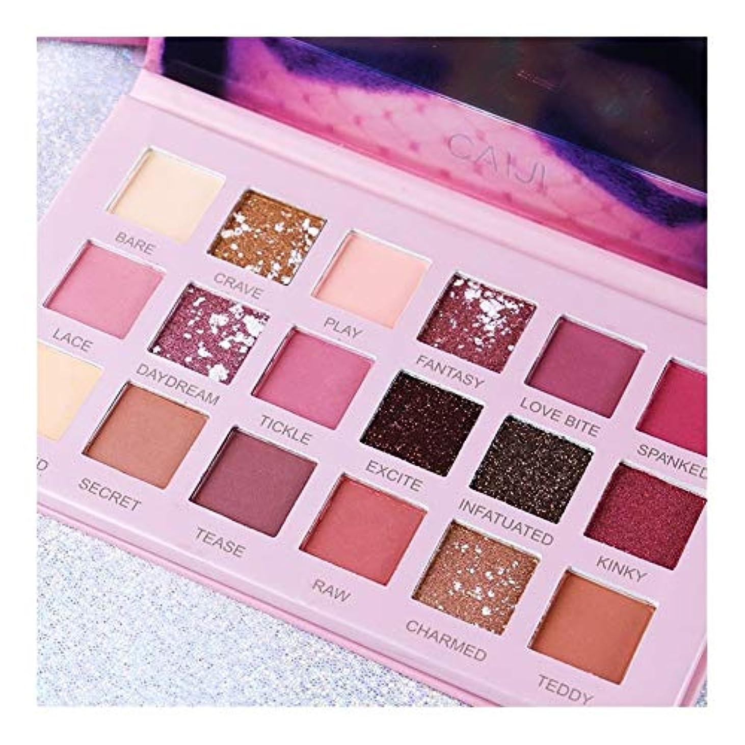 錆びフェデレーションキャンドル美容新しいヌードアイシャドウパレットメタリックグリッターアイシャドウ簡単に着用アイメイクアップパレット18色パレットマキエージュyeux (Color : Desert dusk eyeshado)