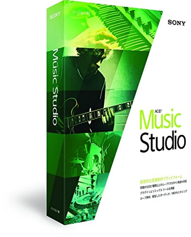 保安バレーボールそっとSony ACID Music Studio 10 解説本バンドル【国内正規品】