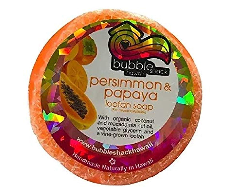 豆腐明快非公式ハワイアン雑貨/ハワイ 雑貨【バブルシャック】Bubble Shack Hawaii ルーファーソープ(柿&パパイヤ) 【お土産】