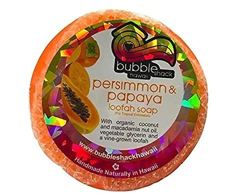 繁栄する非難するありふれたハワイアン雑貨/ハワイ 雑貨【バブルシャック】Bubble Shack Hawaii ルーファーソープ(柿&パパイヤ) 【お土産】