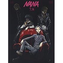 NANA-ナナ- 7.8〈スペシャル版〉 [DVD]