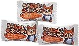 猫の占い師いちすけ君がラブ運、仕事運、お金運を占う、うらにゃいキャンディ(小袋) 30粒入 5種類のアソートフルーツキャンディ(試供品)