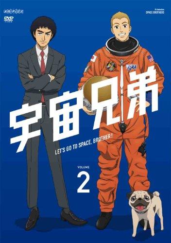 宇宙兄弟 2 [DVD]の詳細を見る