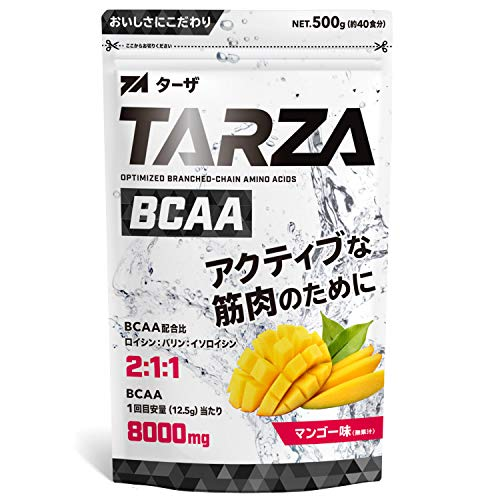 TARZA(ターザ) BCAA 8000mg アミノ酸 クエン酸 パウダー マンゴー風味 国産 500g