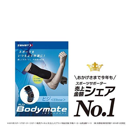 ザムスト(ZAMST) ひじ 薄型サポーター ボディメイト(BODYMATE)ひじ テニス ゴルフ Mサイズ 左右兼用 ブラック 380202