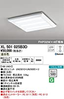 オーデリック ベースライト 【XL 501 025B3D】 店舗・施設用照明 テクニカルライト 【XL501025B3D】