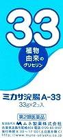 【第2類医薬品】ミカサ浣腸A-33 33g×2