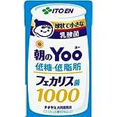 伊藤園 朝のYoo フェカリス菌1000 低糖・低脂肪 (紙パック) 125ml×12本