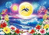 500ピース ジグソーパズル ラッセン ファンタスティック ビーチ 【光るパズル】 (38x53cm)