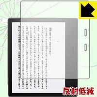 PDA工房 Kindle Oasis (第9世代/第10世代) 衝撃吸収[反射低減] 保護 フィルム 耐衝撃 日本製