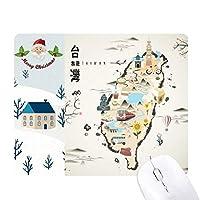 地図台湾旅行機能 サンタクロース家屋ゴムのマウスパッド