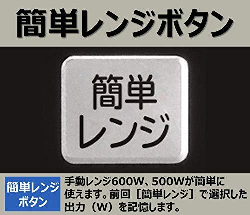 HITACHI(日立)『過熱水蒸気オーブンレンジヘルシーシェフ(MRO-TS7)』