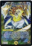 【デュエルマスターズ】 光器アマテラス・セラフィナ スーパーレア dm39-s1-sr 《覚醒編 第4弾 覚醒爆発 サイキック・スプラッシュ》