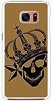 sslink SC-02H/SCV33 Galaxy S7 edge ハードケース スカルクラウン-D スカル 王冠 クラウン スマホ ケース スマートフォン カバー カスタム ジャケット docomo au