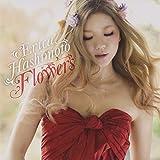Flowers(初回生産限定盤)(DVD付)