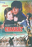 CHAAHAT (PRE RECORDED DVD) [並行輸入品]