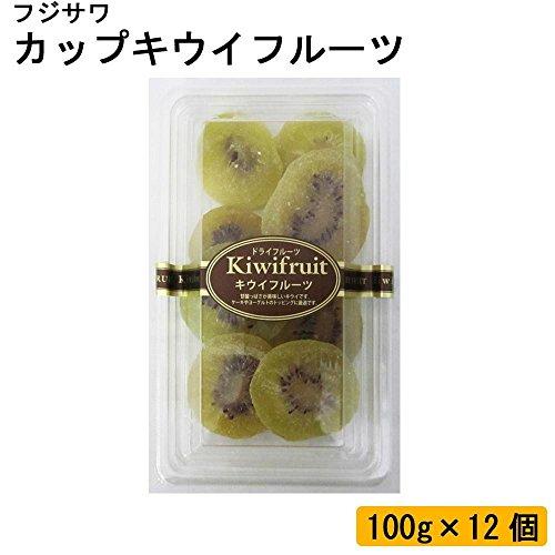 フジサワ カップキウイフルーツ 100g×12個