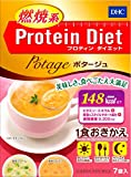 DHCその他 Protein Diet DHC プロティンダイエット ポタージュ 7袋入の画像