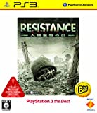 「RESISTANCE/レジスタンス ~人類没落の日~ PS3 the Best(再)」の画像