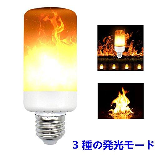 LED Fire効果ライト電球、LHYAN E26 LEDち...