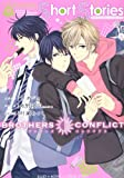 BROTHERS CONFLICT Short Stories (シルフコミックス 27-9)