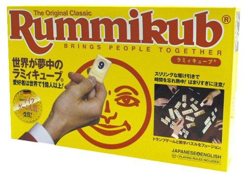 ラミィキューブ (Rummikub) NEW ボードゲーム