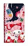 スマホケース 手帳型 アイフォン6プラス ケース/0129-A. 桜の恋文/iphone6 plus ケース 人気/[iPhone6Plus]/アイフォンシックスプラス - Best Reviews Guide
