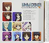 Little Busters!/Alicemagic 画像