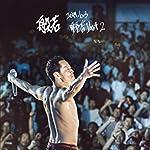 2017.6.3 野音 Part 2(限定盤) [DVD]