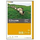 キョクトウ 自由ノート L462 00065919 【まとめ買い10冊セット】