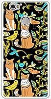 sslink g07/g07+ gooのスマホ Covia ハードケース ca1324-3 CAT ネコ 猫 スマホ ケース スマートフォン カバー カスタム ジャケット