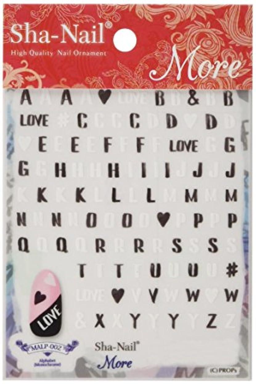 アルファベット(モノクローム)